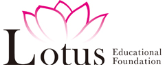 Lotus Educational Foundation